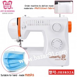 Butterfly JH5832A Automatic Home Sewing Machine