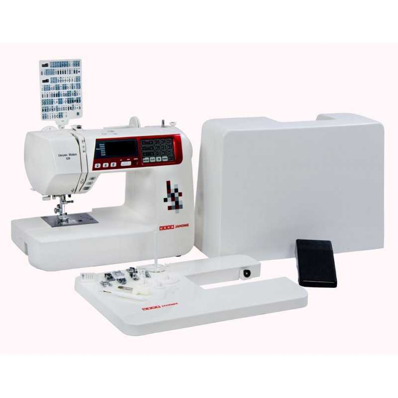 Usha Janome Dream Maker 40 Sewing Machine Price Review Demo Offer No40 Enchanting Sewing Machine Dream